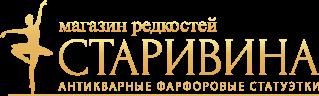 Магазин редкостей Старивина в Калуге